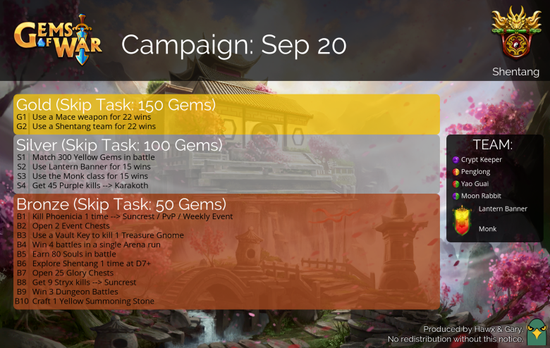 campaign_2021-09-20.png
