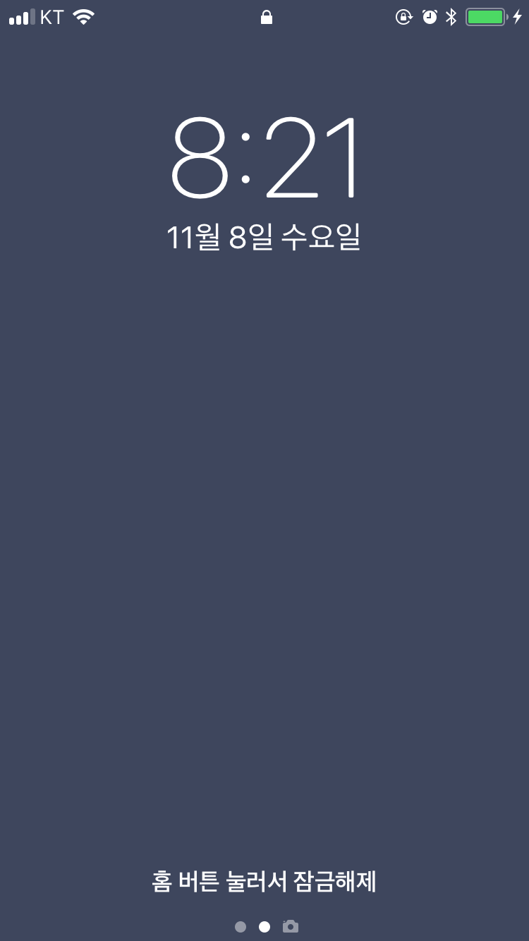 Solid Grey Clean 1334x750 사진